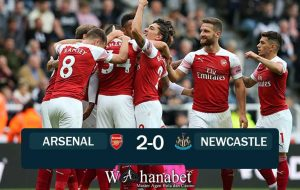 hasil pertandingan arsenal vs newcastle